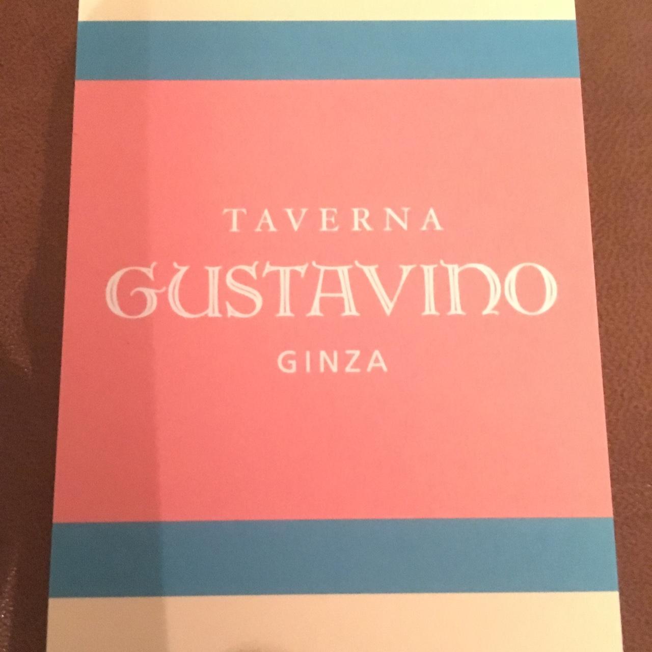 タヴェルナ グスタヴィーノ>