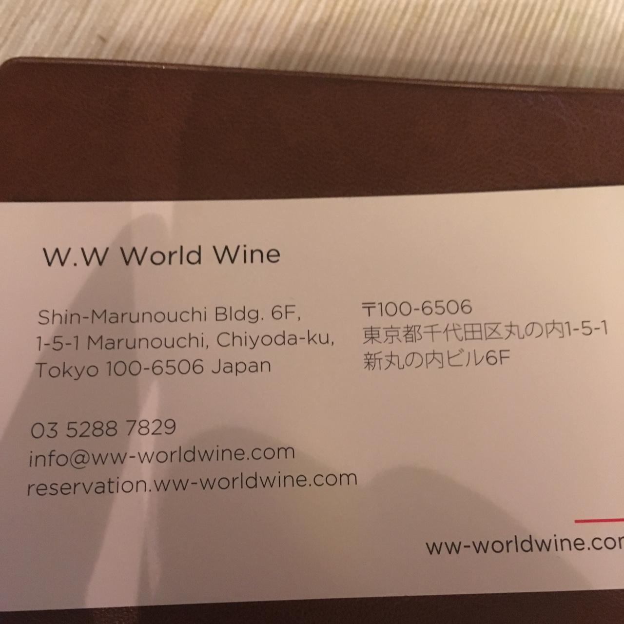 W.W World Wine>