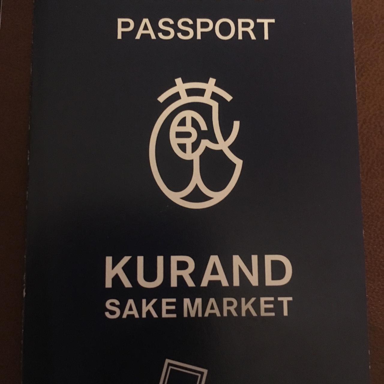 KURAND>