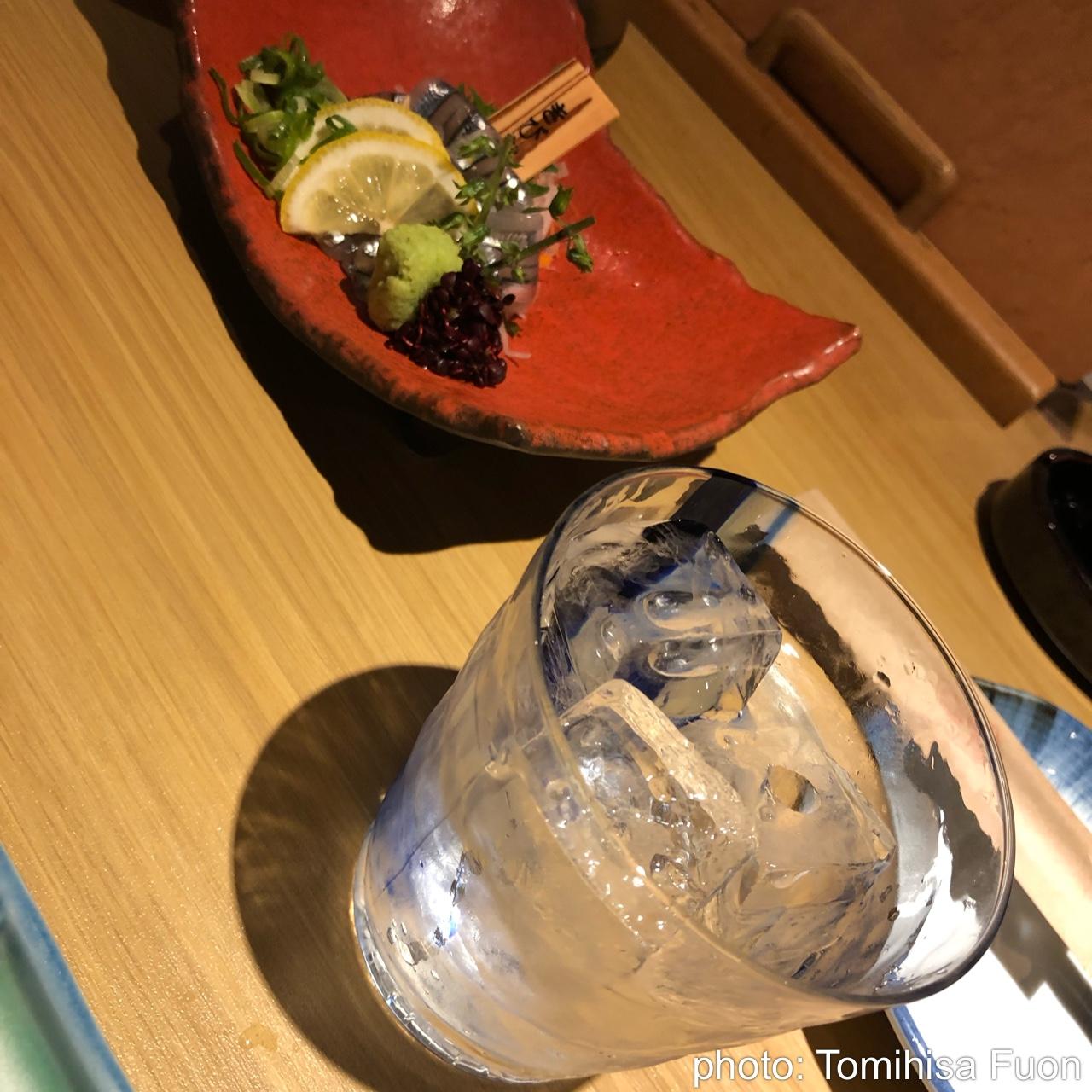 居酒屋ひょうきん>