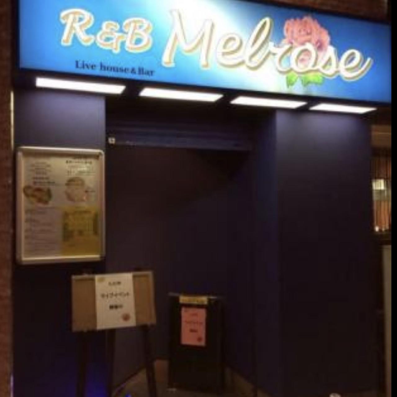 R&B Melrose メルローズ>