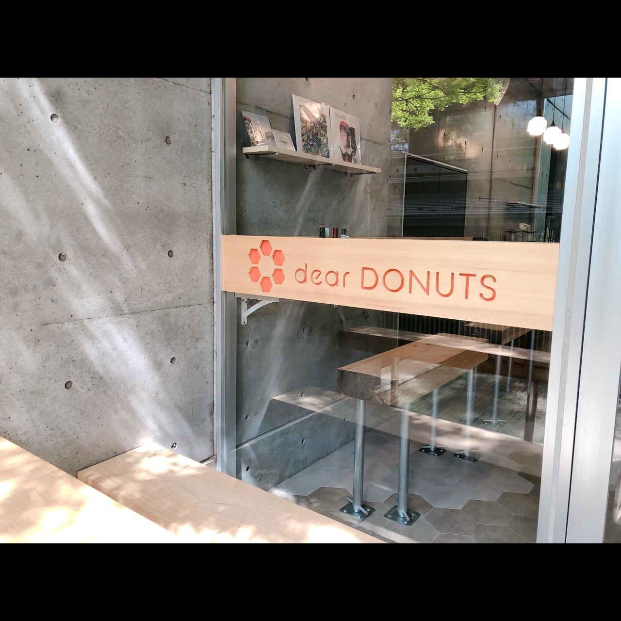 dear DONUTS>