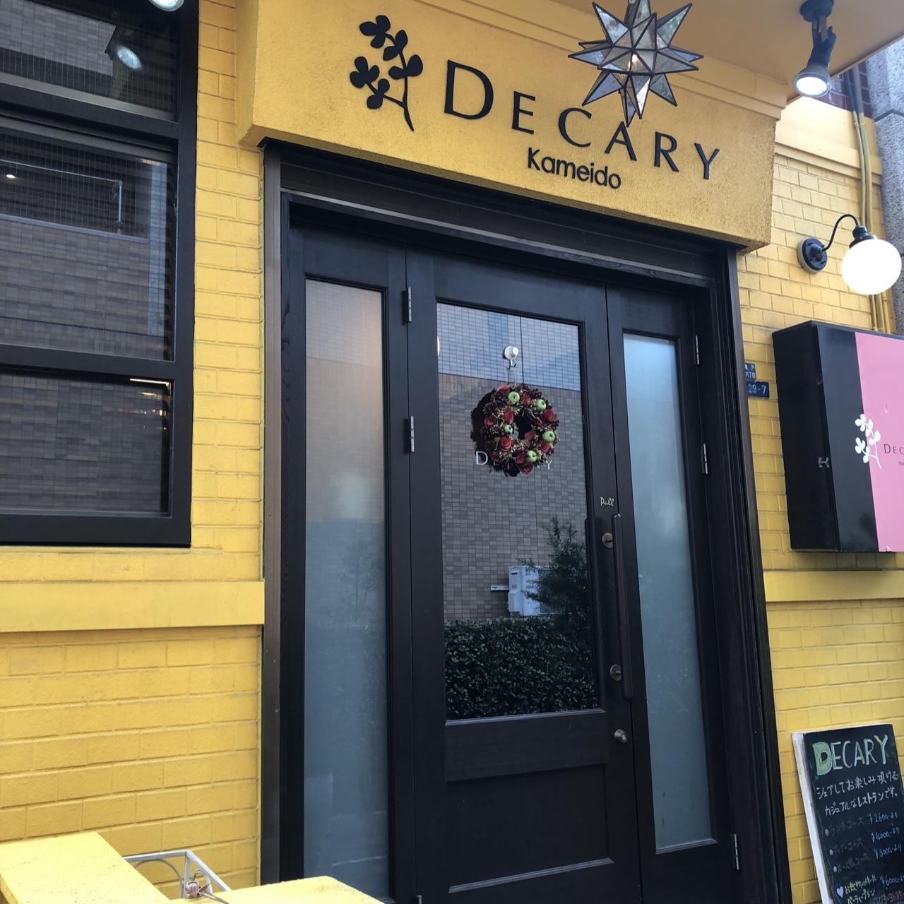 DECARY  デカリー>
