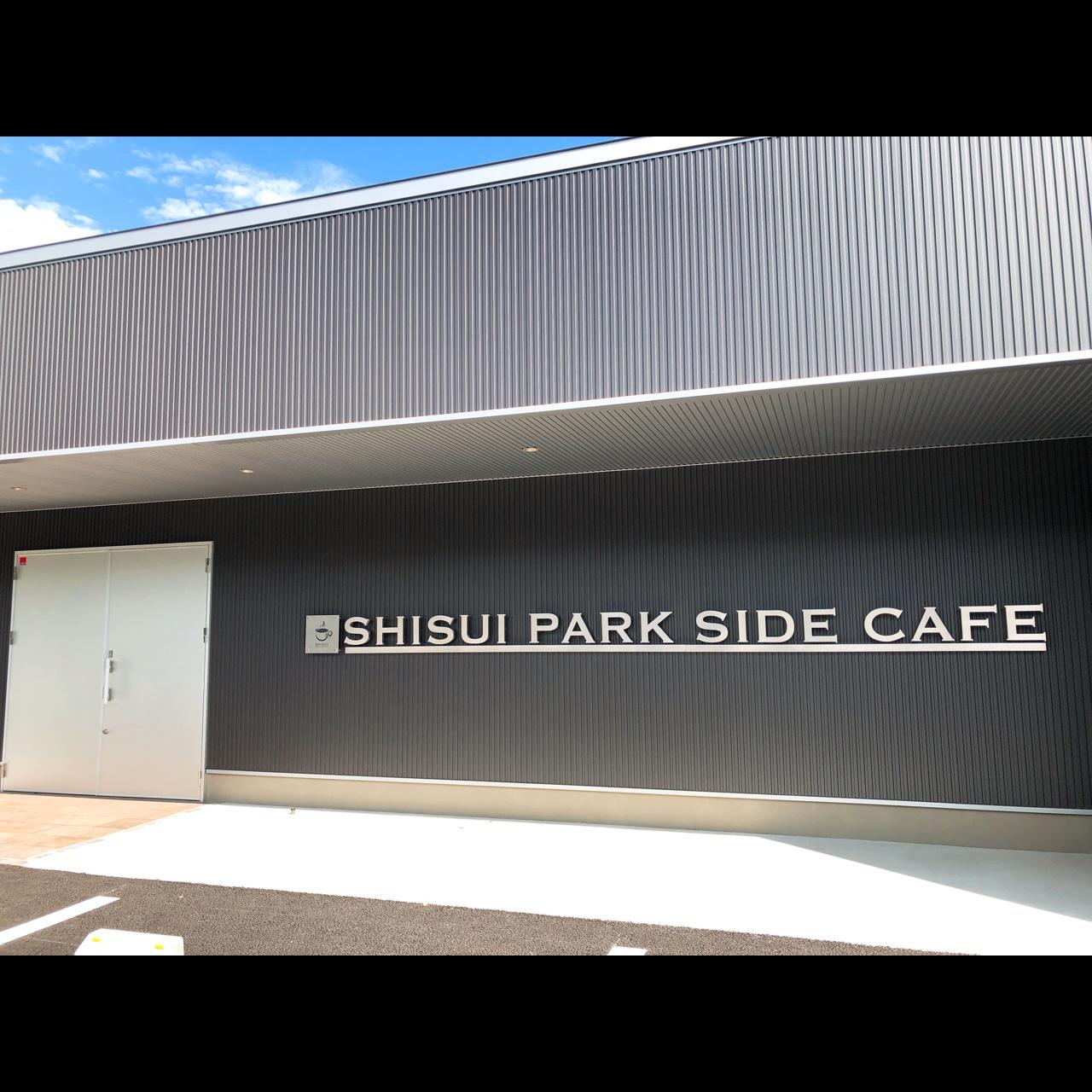 SHISUI park side café>