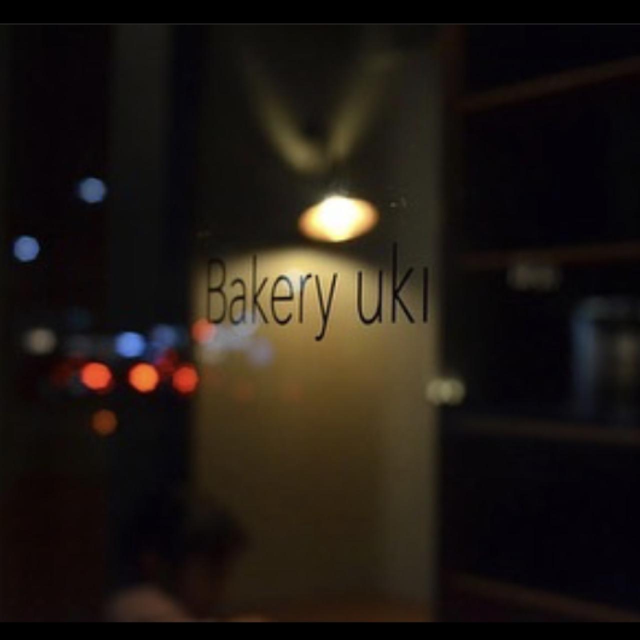Bakery uki(ベーカリーウキ)>