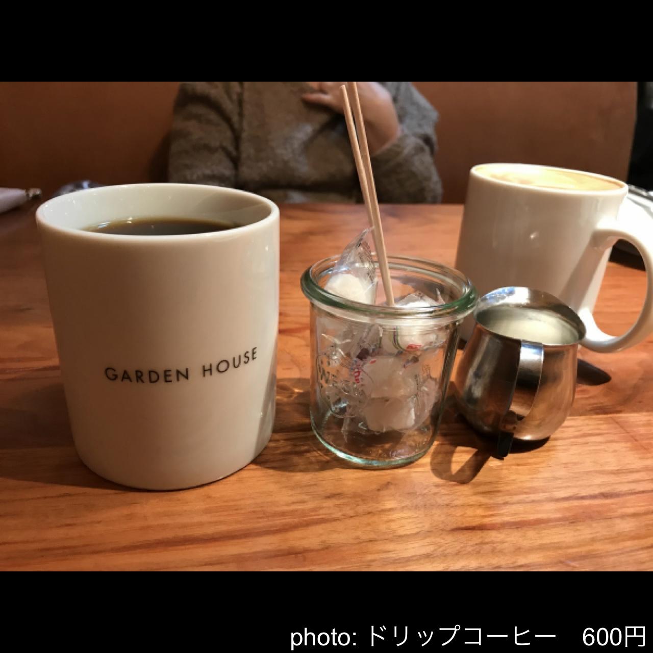 ガーデンハウス鎌倉>