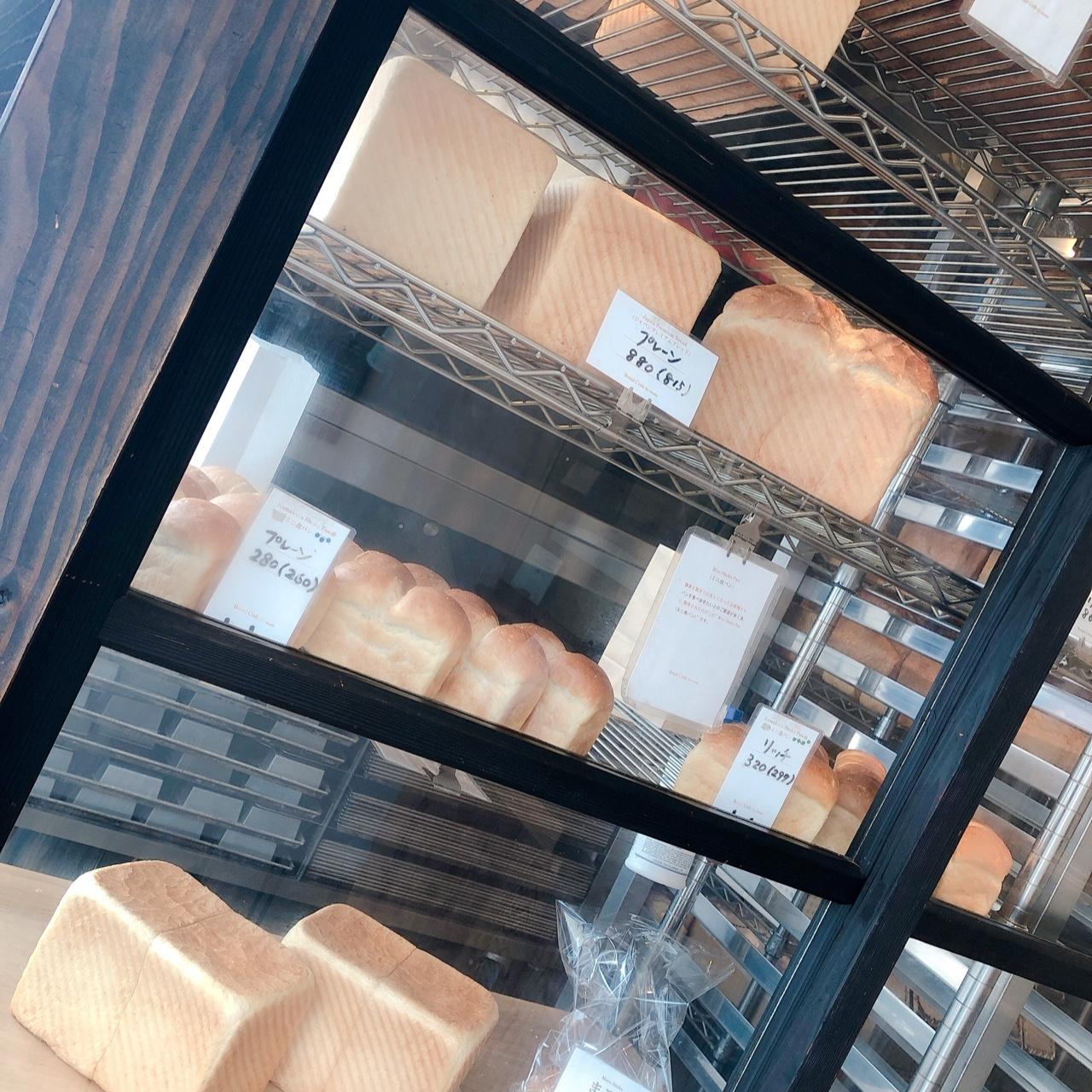 bread code>