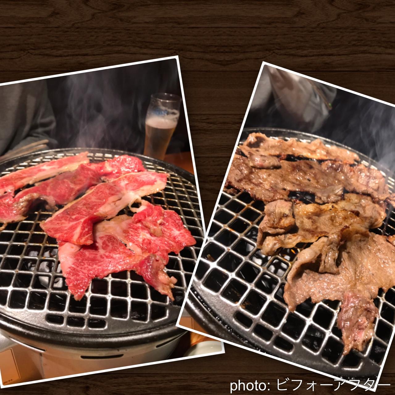 焼肉ワインバル親方>