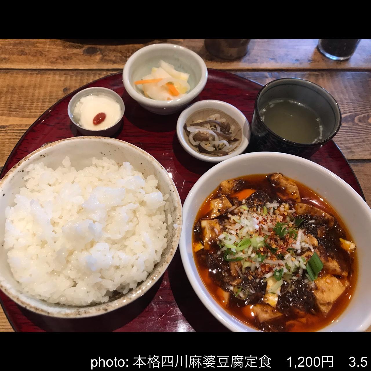 かかん 鎌倉本店>