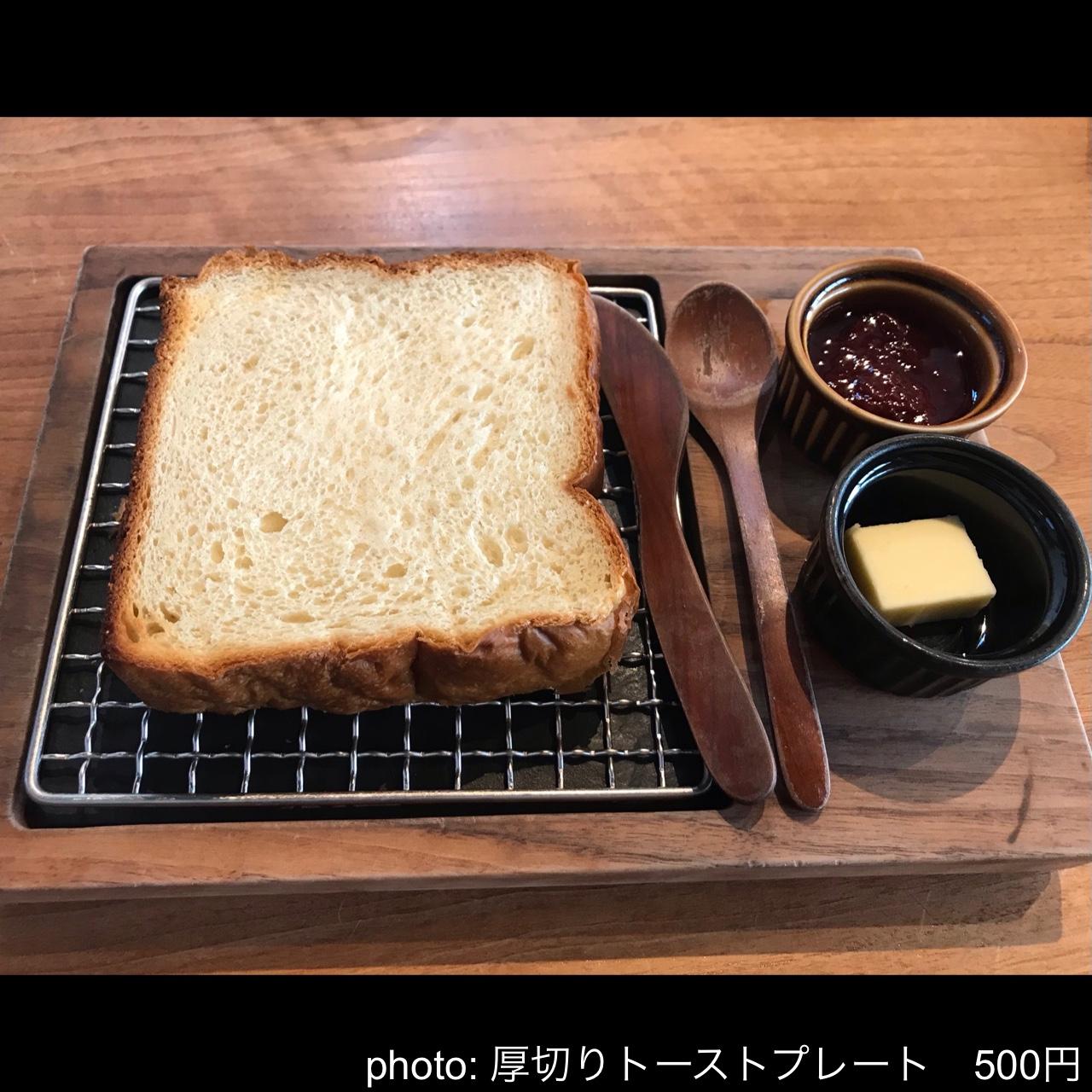 café recette カフェ・ル・セット 鎌倉>