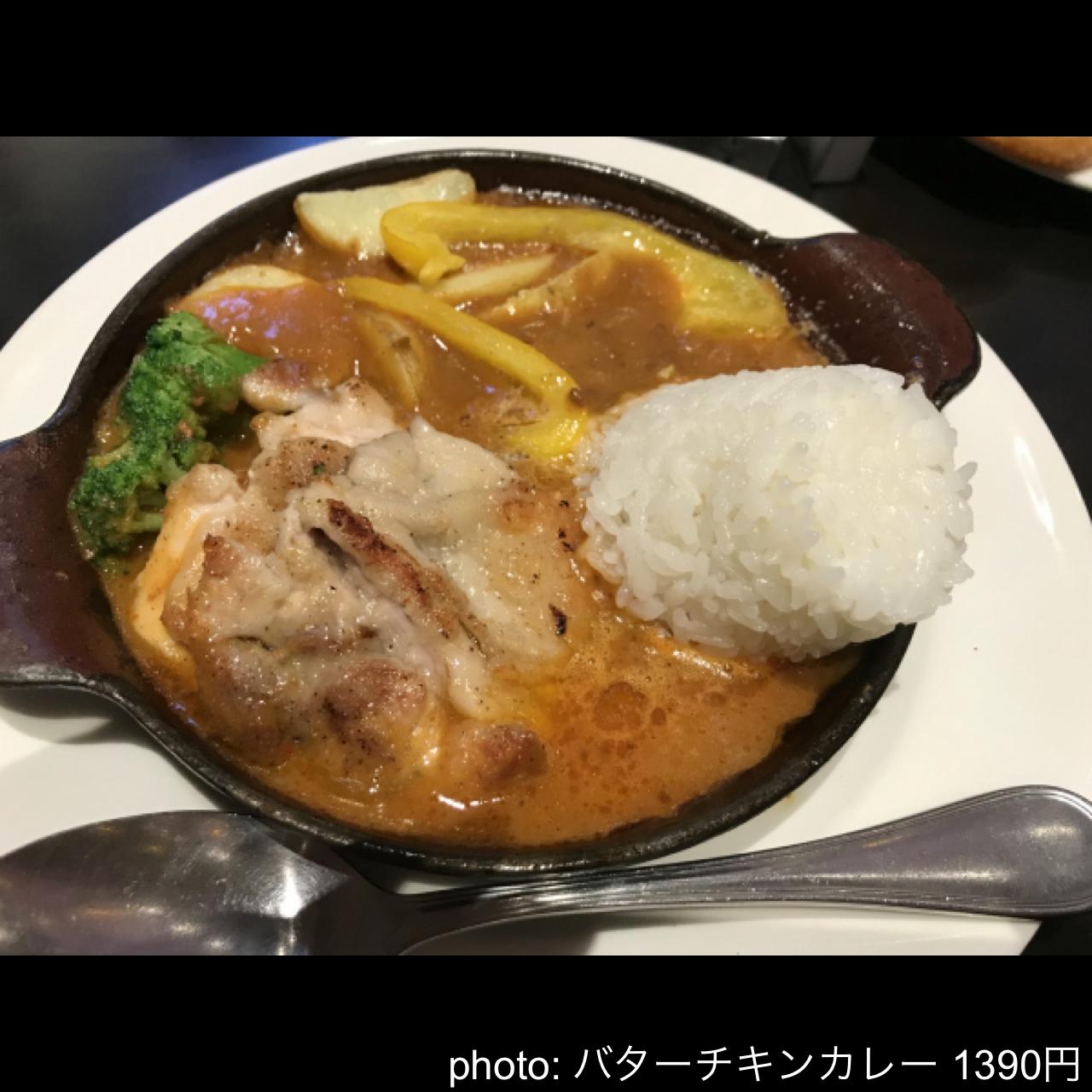 BISTRO309 ラゾーナ川崎店>