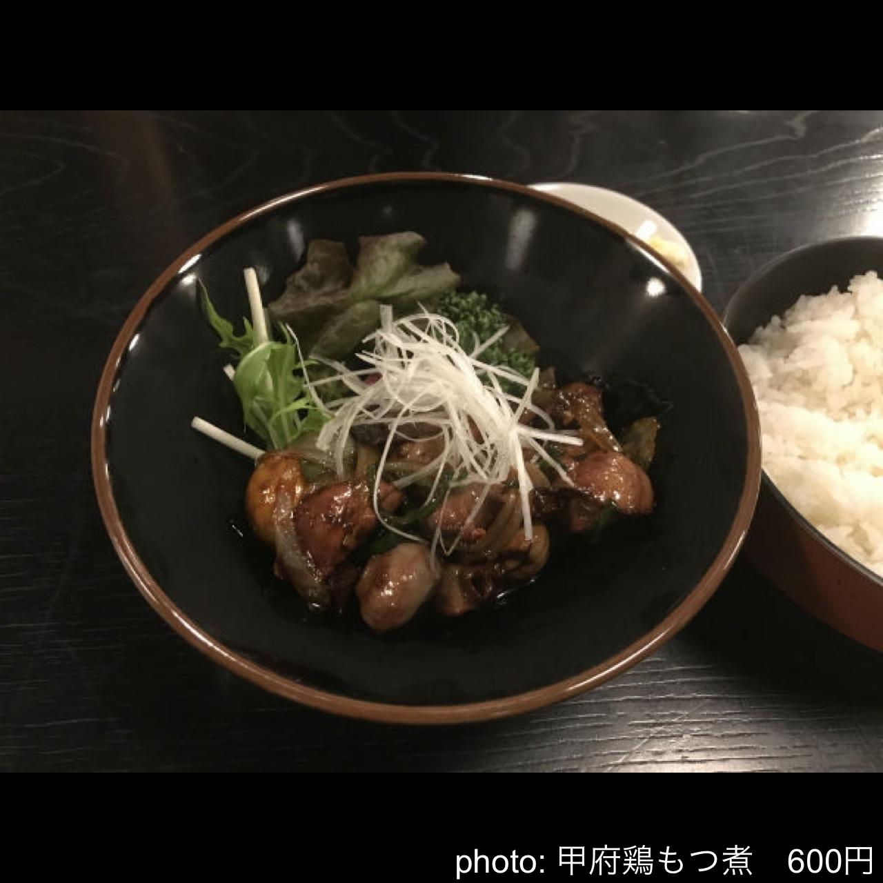郷土料理和十郎>