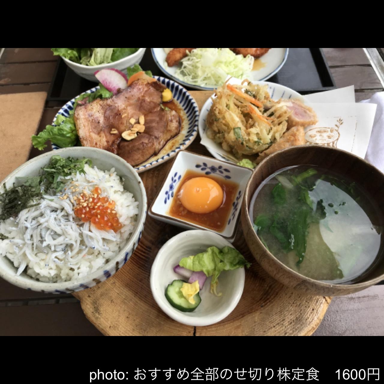海沿いの キコリ食堂>