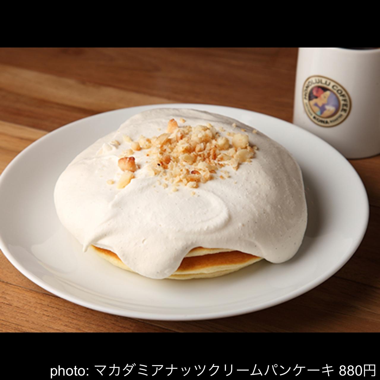 ホノルルコーヒー ららぽーと湘南平塚店>