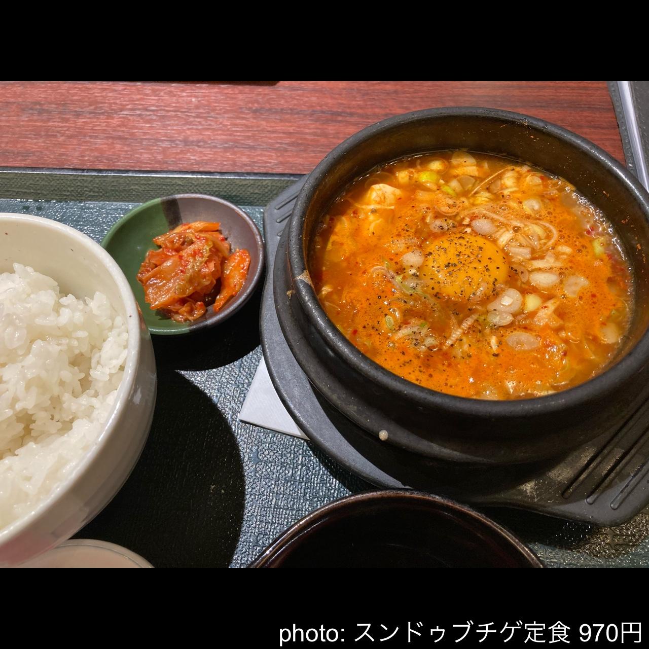 湘南RESORT SPA 竜泉寺の湯>