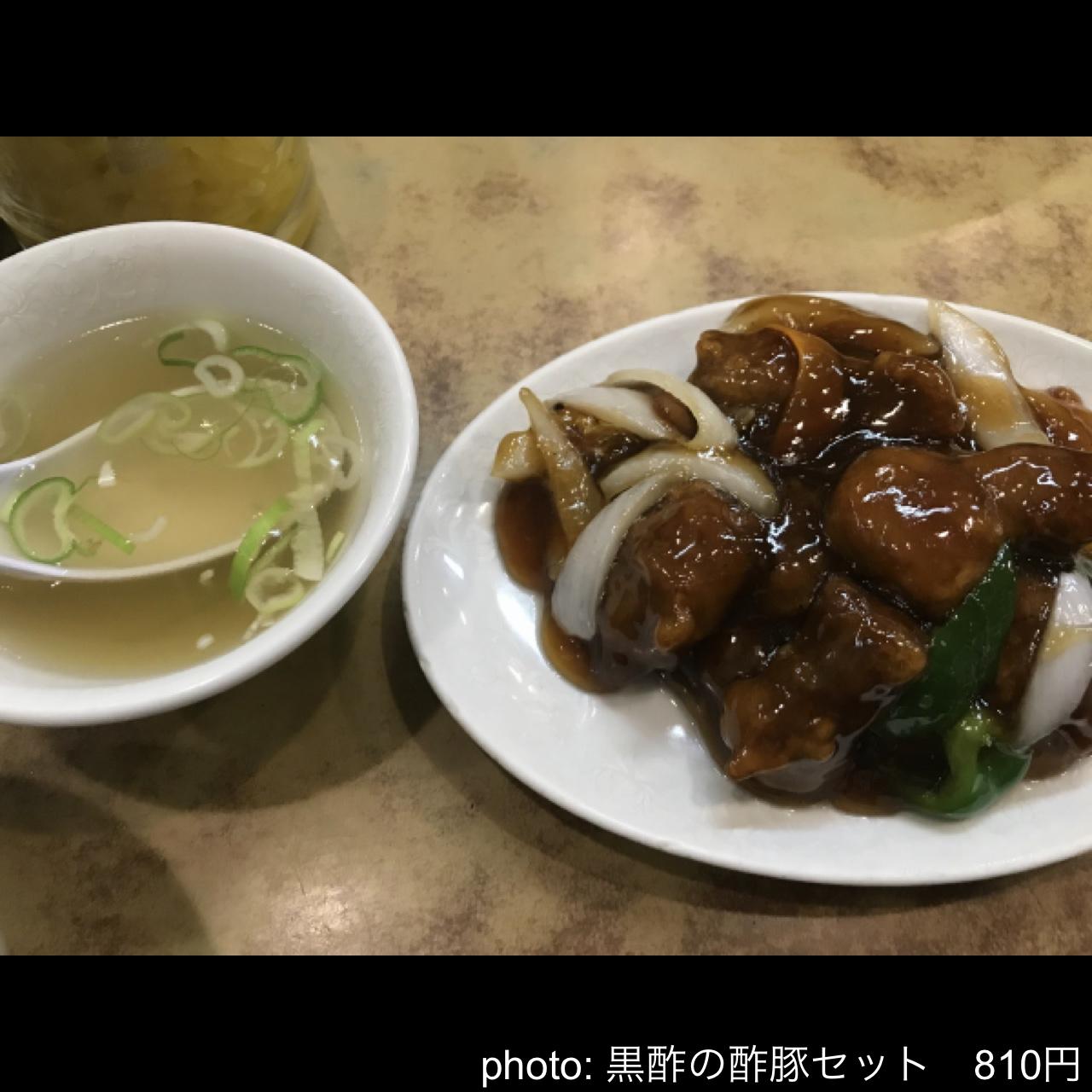 中華 麺・飯 太楼 広尾店>
