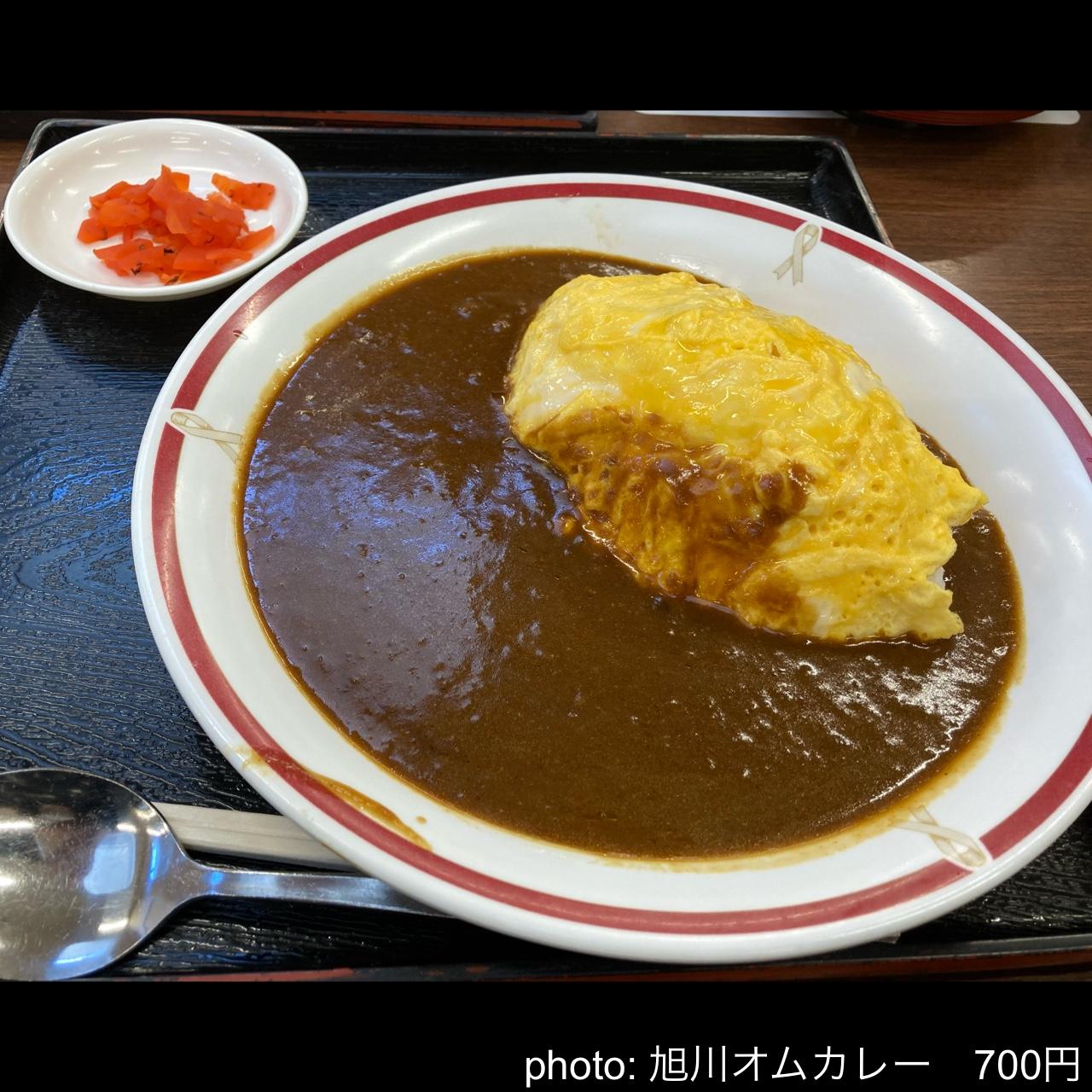蓮田SA(下り)>