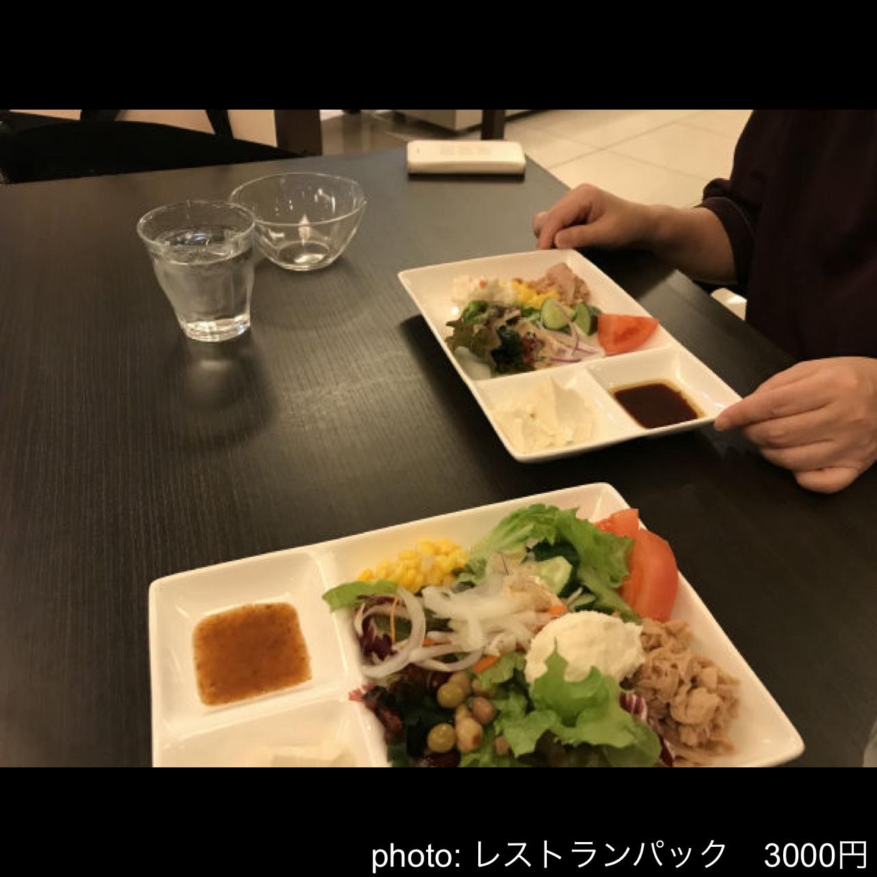 フィットネス&スパリゾート INSPA横浜>