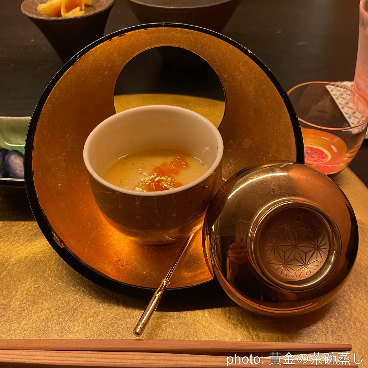 鮨 四 (yon)六本木の寿司店>