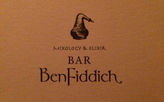 ベンフィディック>