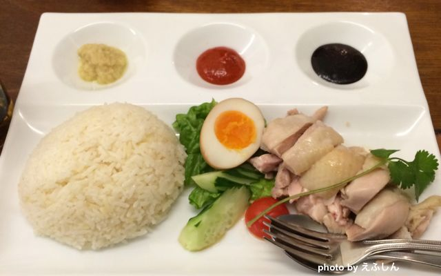 Five Star Cafe (ファイブスターカフェ 五星鶏飯)>