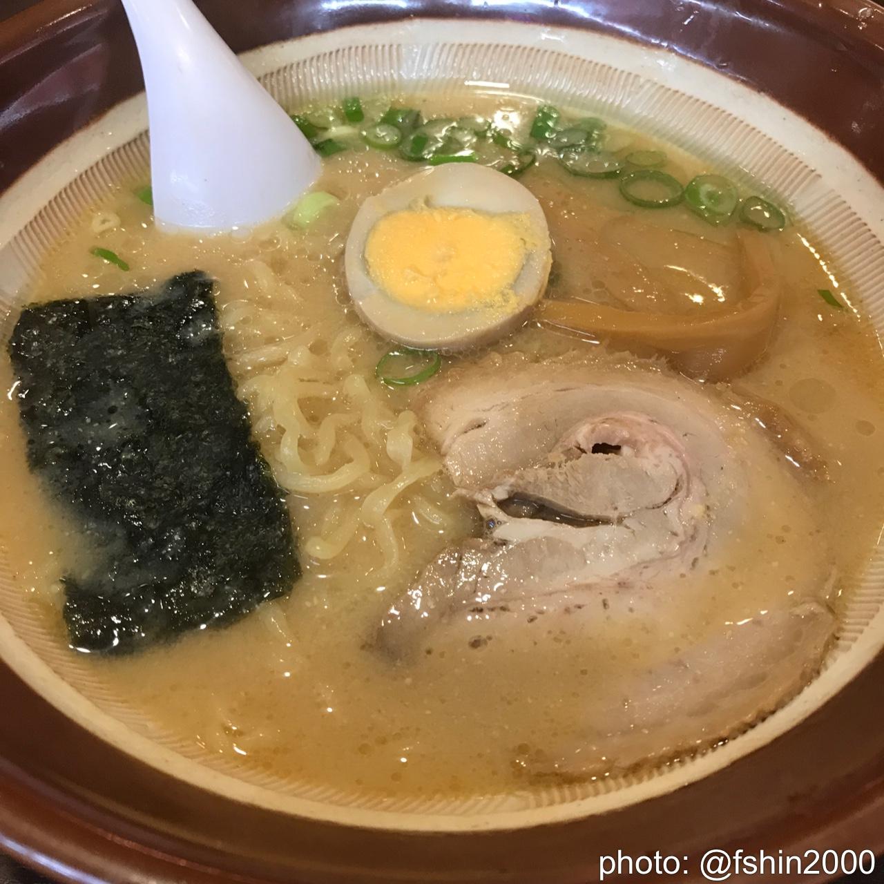九州ラーメン博多っこ 新宿店>