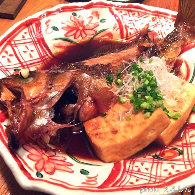 恵比寿魚金>