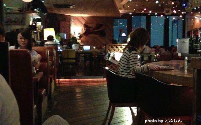 パブリック ハウス PUBLIC HOUSE 渋谷>