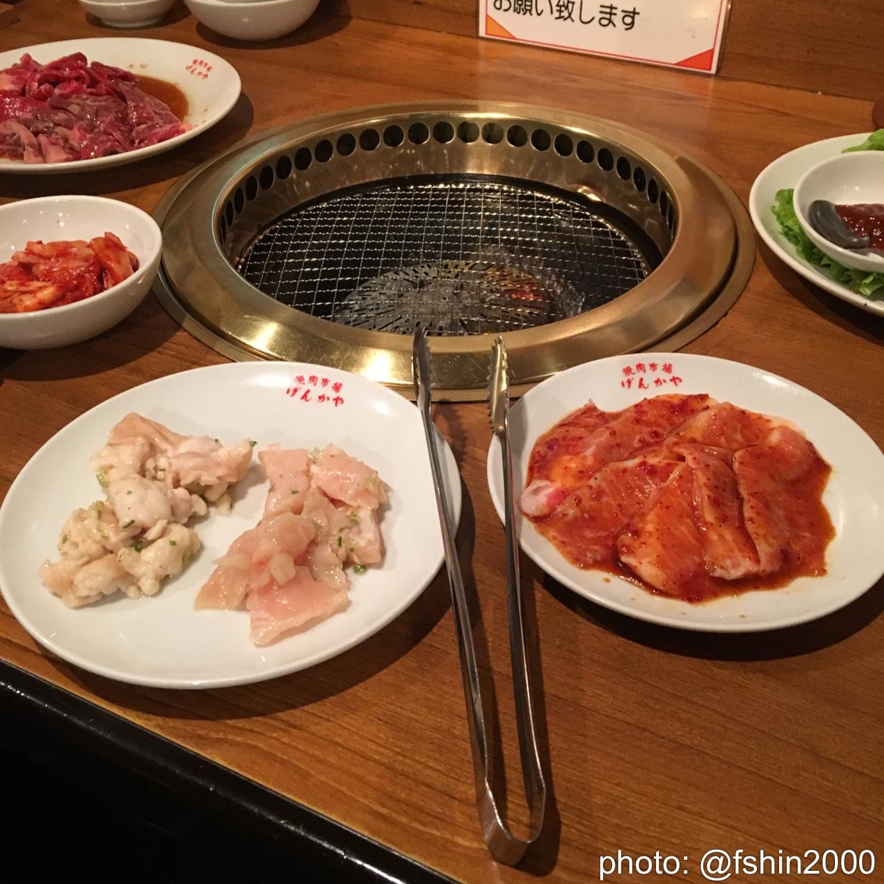 焼肉市場げんかや 高田馬場店>