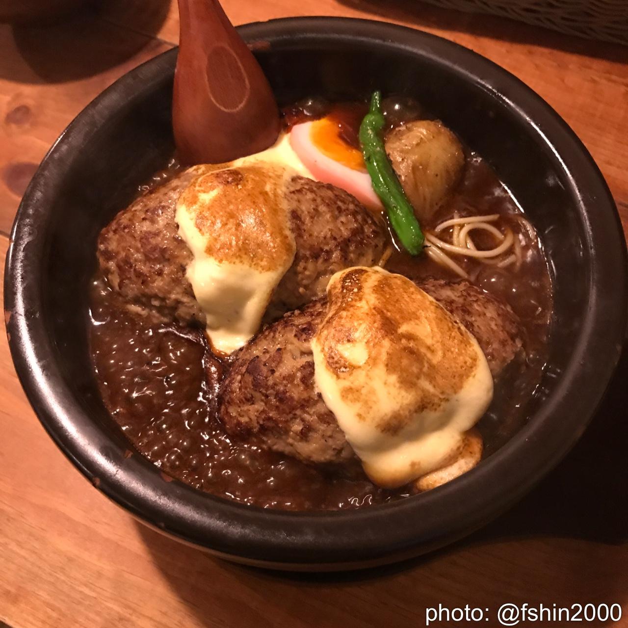 俺のハンバーグ山本 高田馬場店>