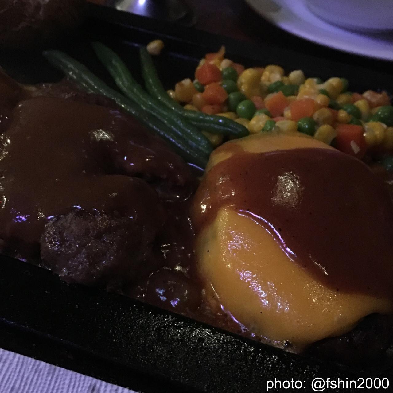 ゴールドラッシュ 渋谷本店>