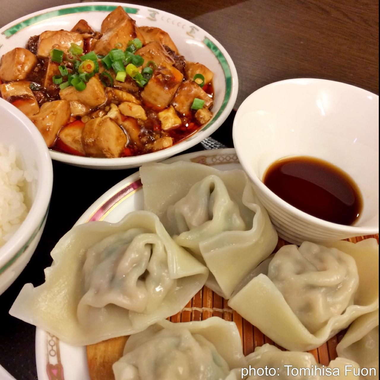 SHANGHAI HOUSE>