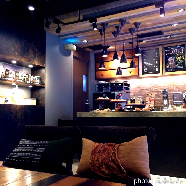 inspired by STARBUCKS 池尻2丁目店>