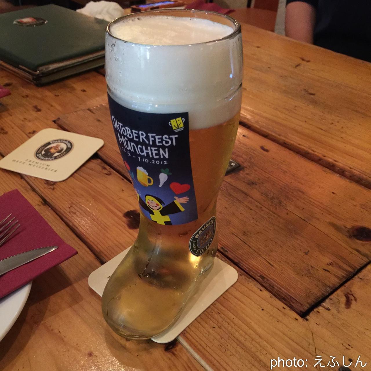 ドイツビアレストラン Frankenstein>
