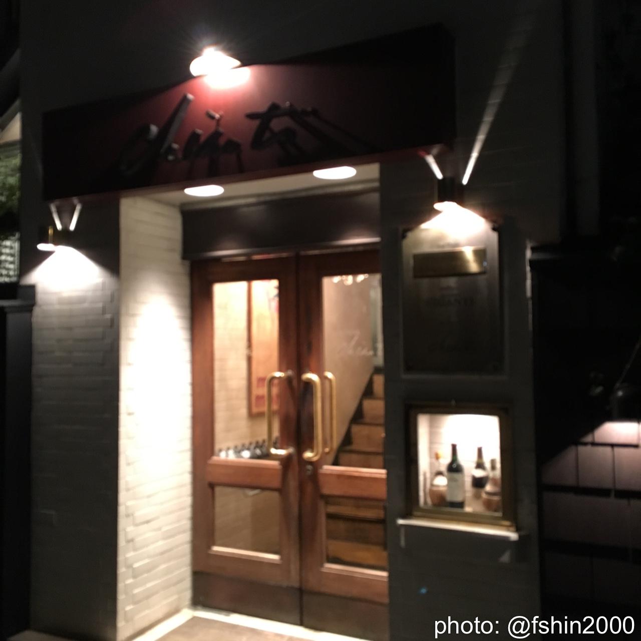 キャンティ 飯倉片町本店>