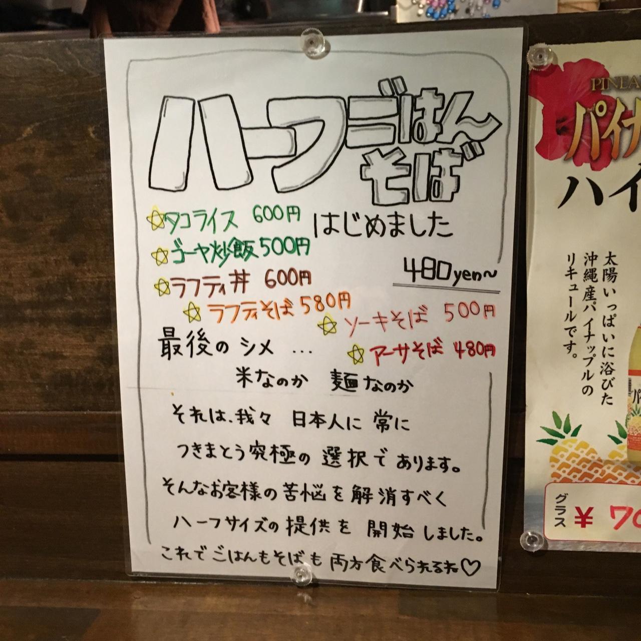 SokaBokka 草花木果>
