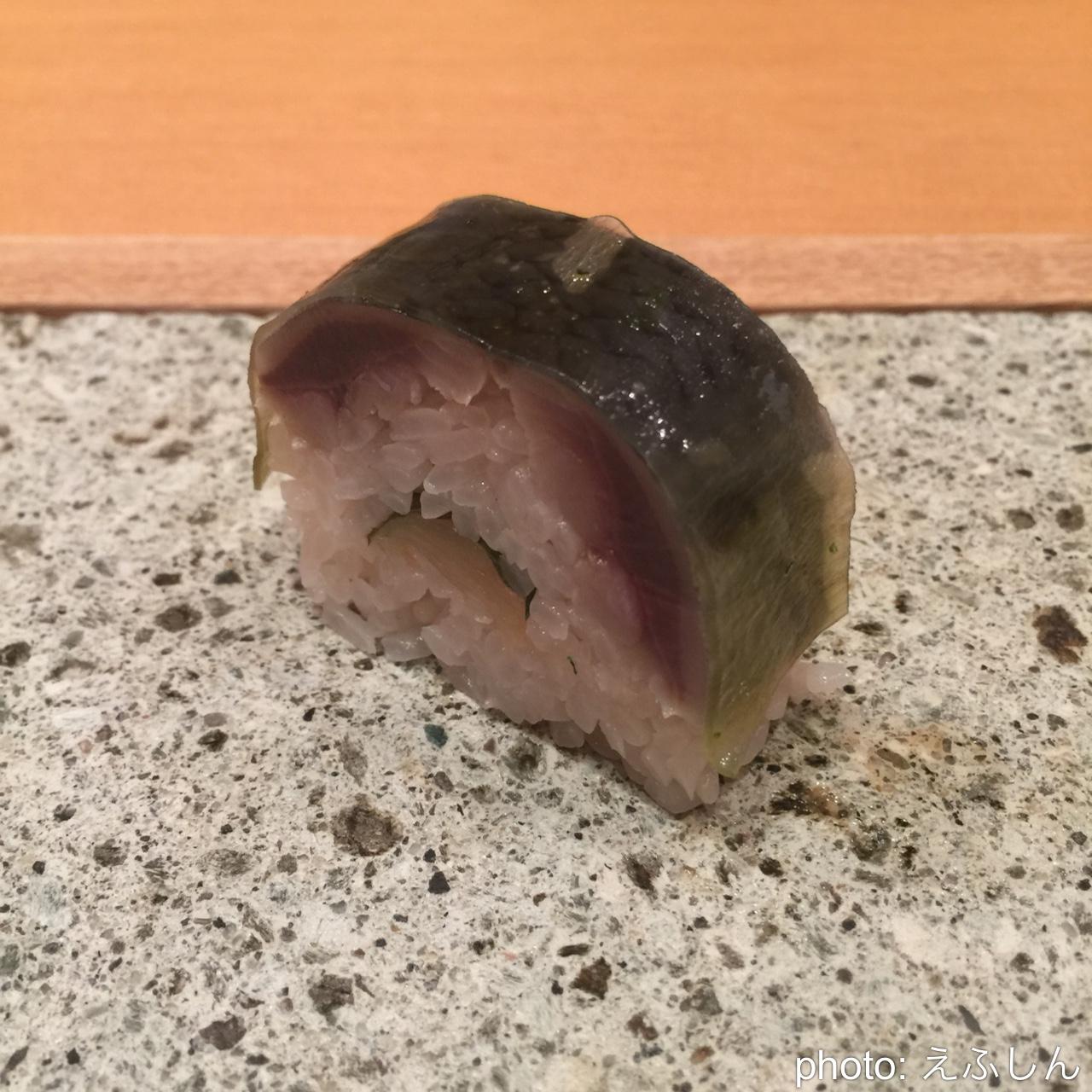 鮨 くりや川>