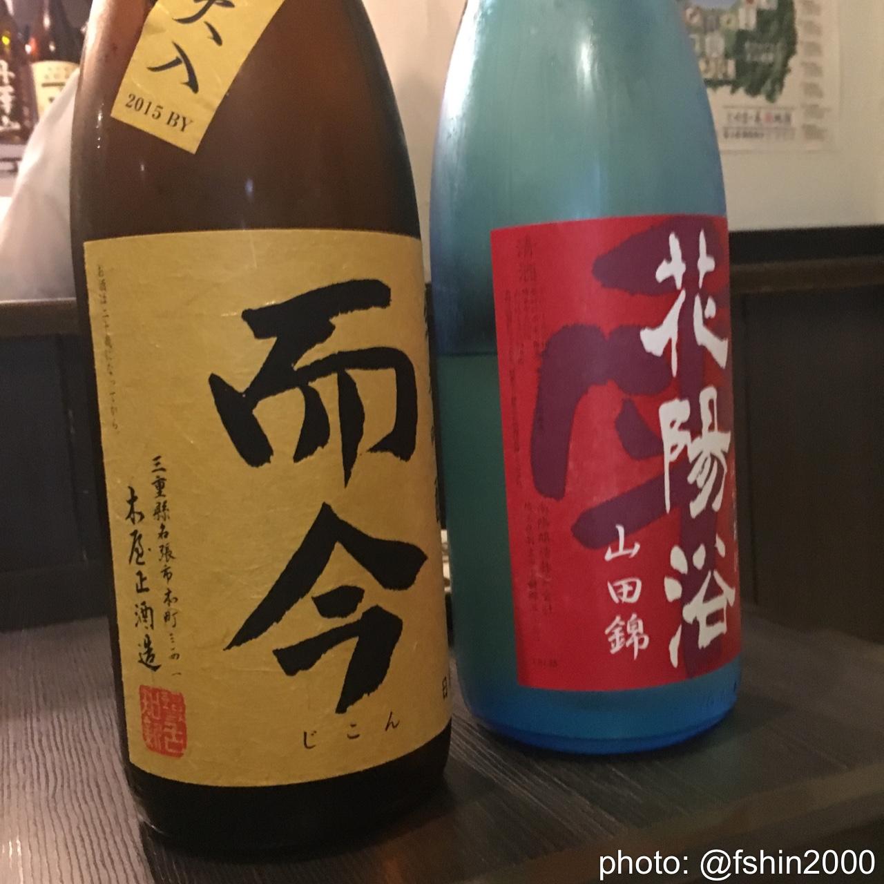 高田馬場研究所>