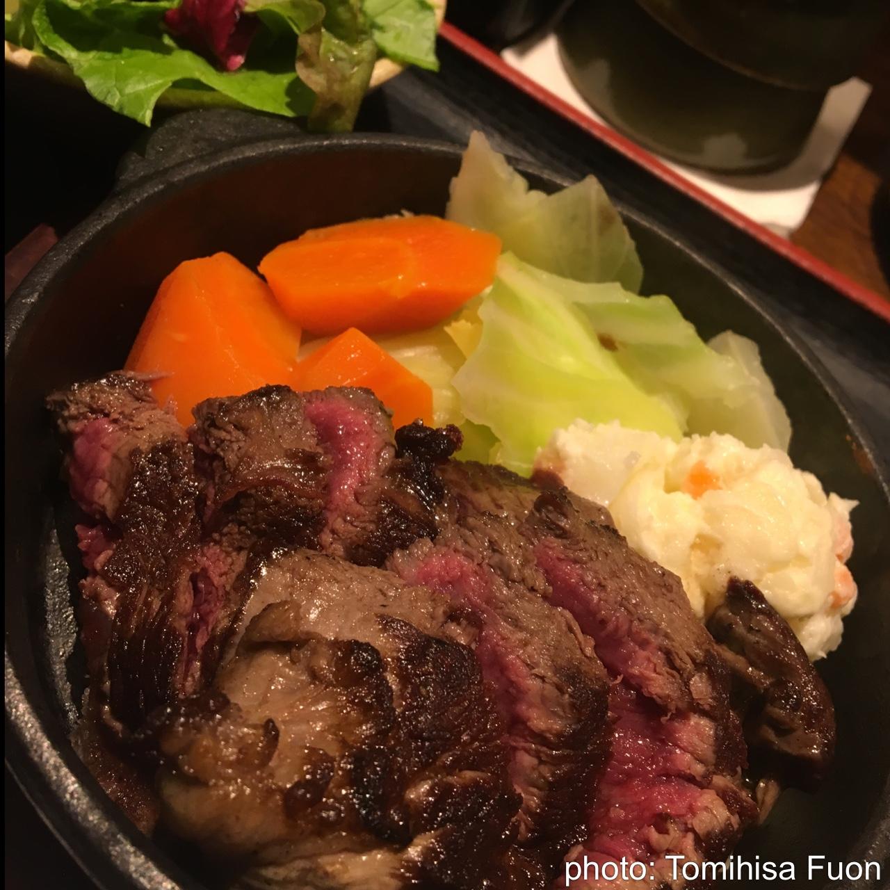 福の花 市ケ谷九段店>