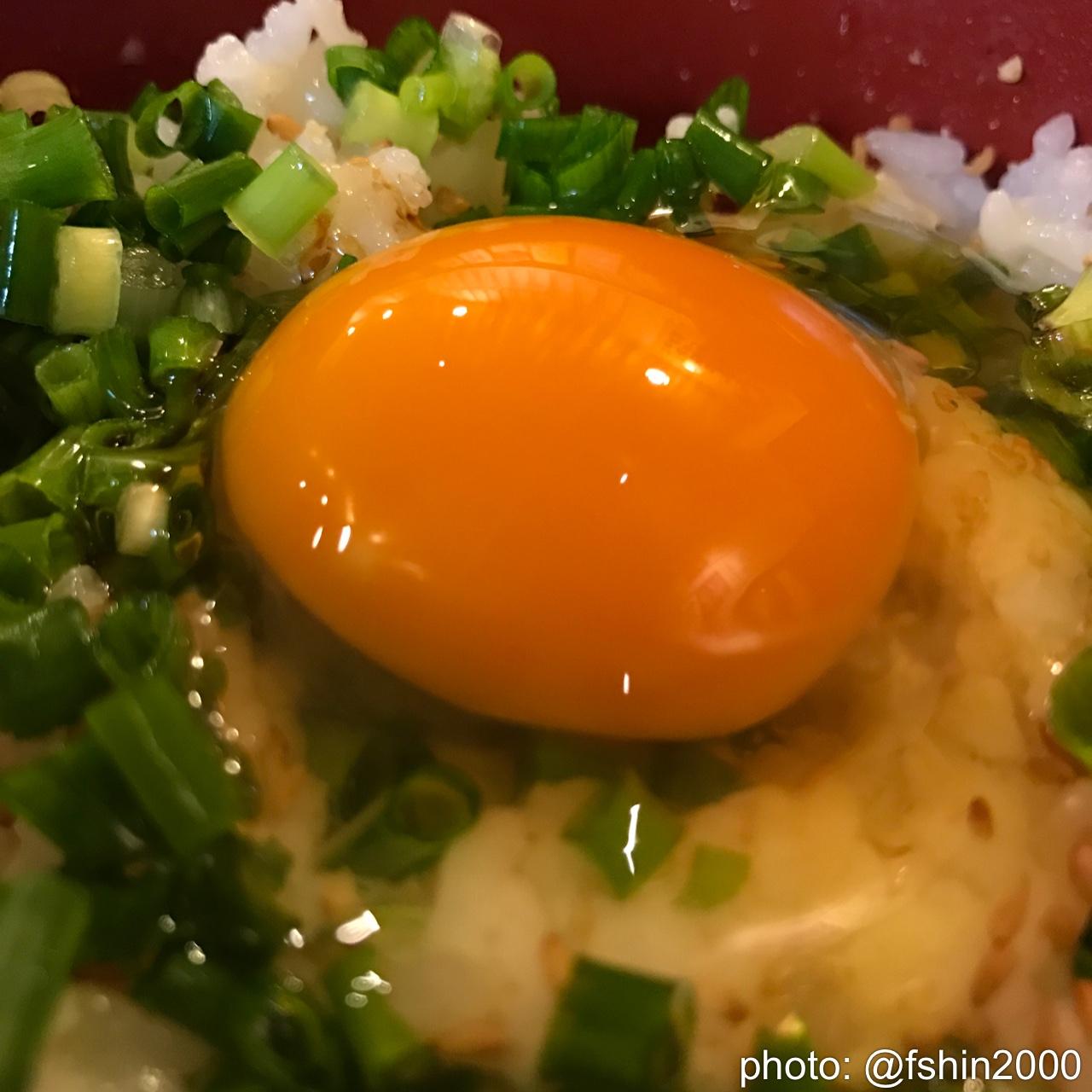 串かつ えいちゃん>