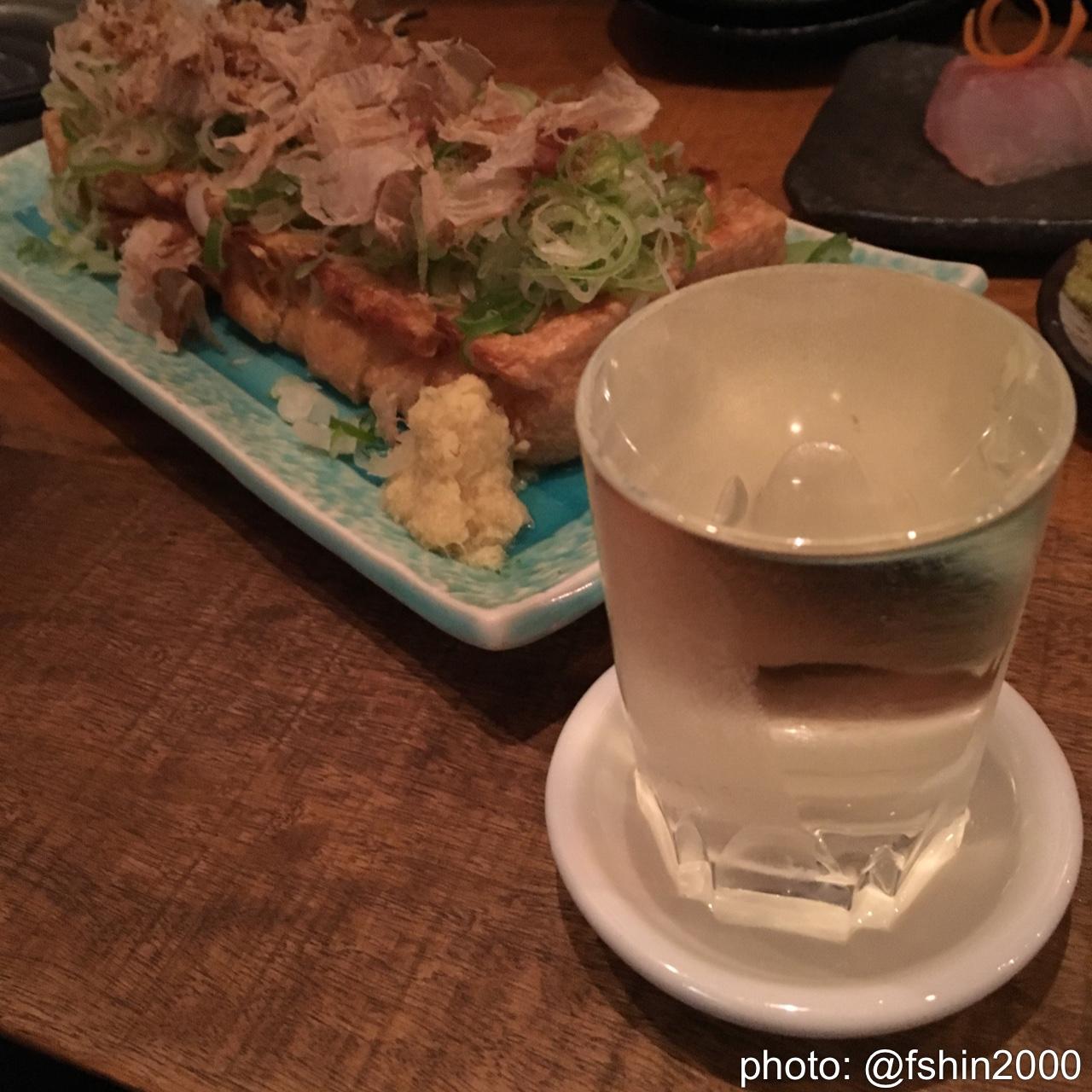 十七番地 高田馬場店>