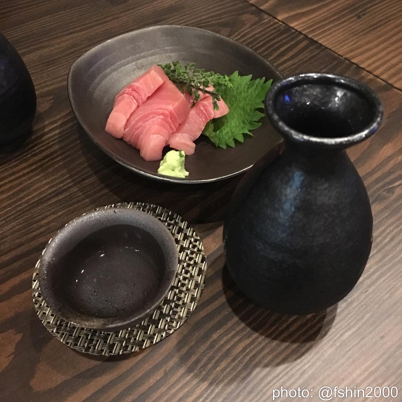 肴屋 繋(高田馬場駅/居酒屋) >