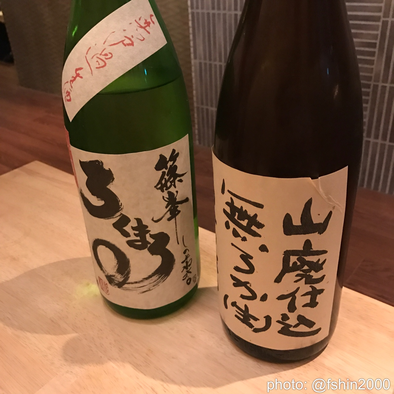 日本酒庵 吟の邑 高田馬場>