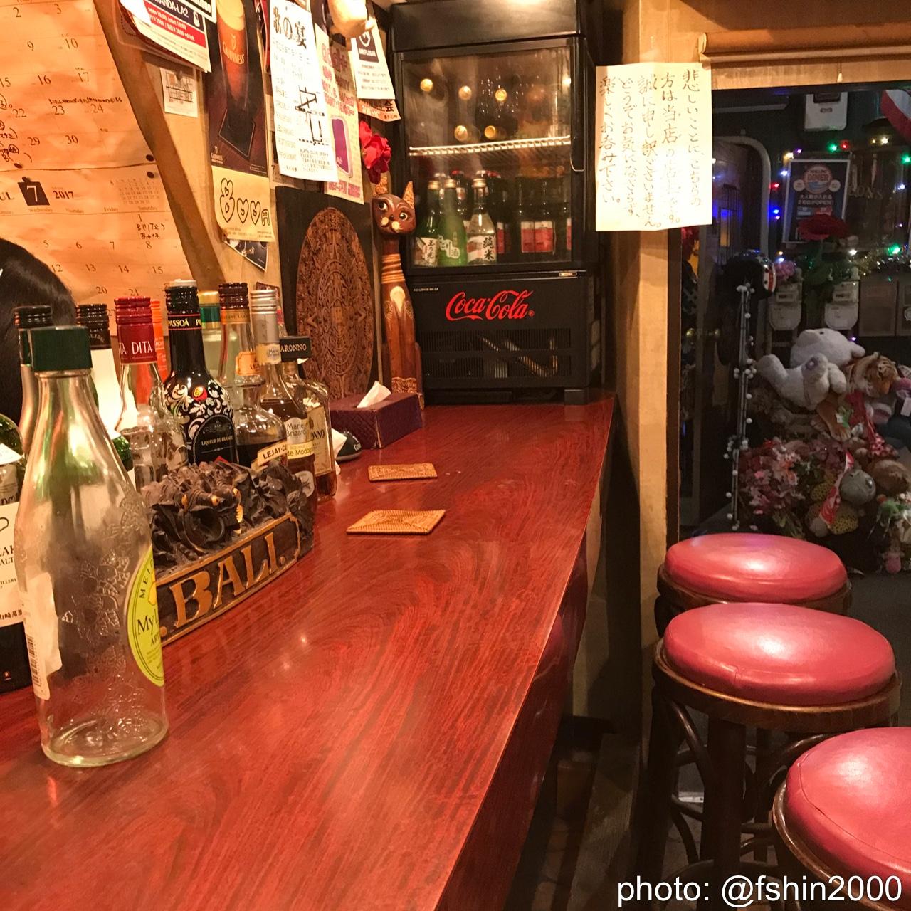 Bar Bali 新宿ゴールデン街 三番街 - バー>