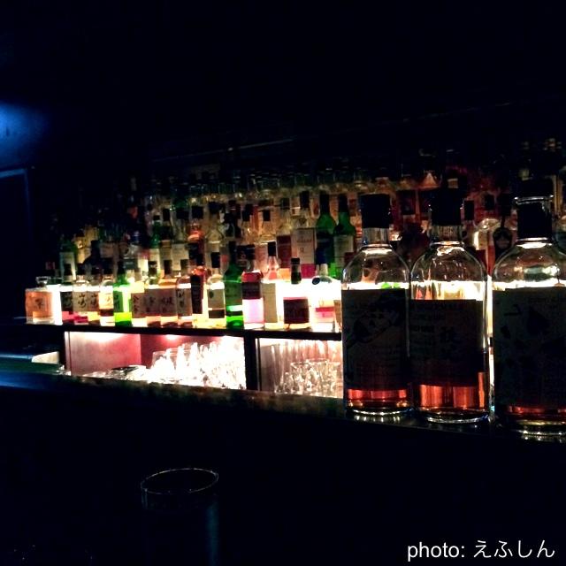 バー スプートニク Bar sputnik>