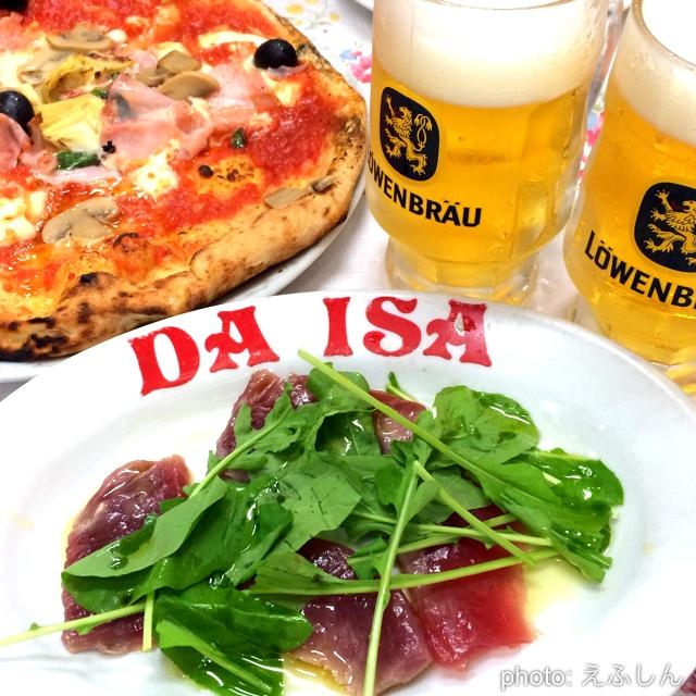 Pizzeria e trattoria da ISA>